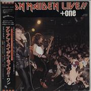 "Iron Maiden Live + One - With Obi & Insert Japan 12"" vinyl"