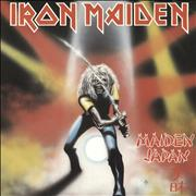 "Iron Maiden Maiden Japan - EX UK 12"" vinyl"