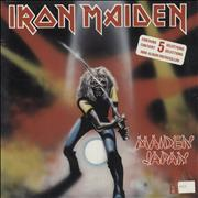 Click here for more info about 'Iron Maiden - Maiden Japan'