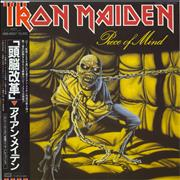 Click here for more info about 'Iron Maiden - Piece Of Mind + 2nd Obi'