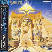 Iron Maiden Powerslave + Obi Japan vinyl LP