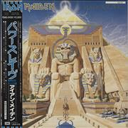 Click here for more info about 'Iron Maiden - Powerslave + Poster + Obi'