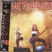 Click here for more info about 'Iron Maiden - Running Free - EX'