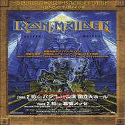 Click here for more info about 'Iron Maiden - Somewhere Back In Time - World Tour 08'