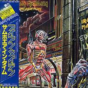 Iron Maiden Somewhere In Time + Obi + 7