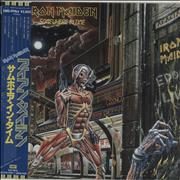 Click here for more info about 'Iron Maiden - Somewhere In Time'