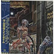 Iron Maiden Somewhere In Time Japan vinyl LP