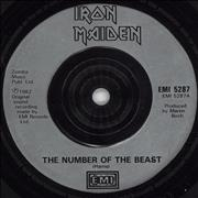 """Iron Maiden The Number Of The Beast - Injection UK 7"""" vinyl"""