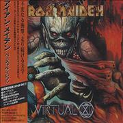 Click here for more info about 'Iron Maiden - Virtual Xi'