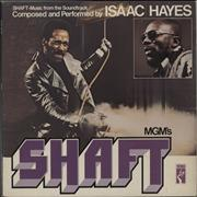 Click here for more info about 'Isaac Hayes - Shaft - EX'