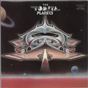 Click here for more info about 'Isao Tomita - The Planets - EX'