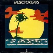 Island Records Music For Ears UK vinyl LP Promo