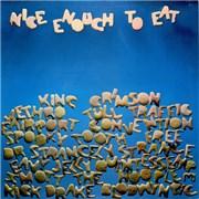 Island Records Nice Enough To Eat - Orange Label UK vinyl LP