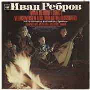Click here for more info about 'Ivan Rebroff - Sings Folk Songs From Old Russia - 2nd'