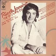 Click here for more info about 'J. Vincent Edward - Rio De Janeiro - White label + Insert'