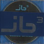 Click here for more info about 'JB3 - Close Grind'