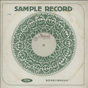 Click here for more info about 'J.J. Johnson & Kai Winding - Jay & Kai - Red Vinyl - Test Pressing'