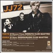 Click here for more info about 'JJ72 - Concert Flyer'