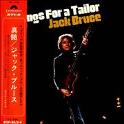 Click here for more info about 'Jack Bruce - Songs For A Tailor + Obi'