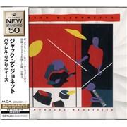 Jack DeJohnette Parallel Realities Japan vinyl LP