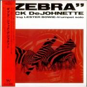 Jack DeJohnette Zebra Japan vinyl LP Promo
