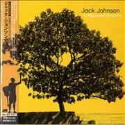 Click here for more info about 'Jack Johnson - In Between Dreams'