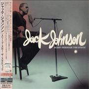 Click here for more info about 'Jack Johnson - Sleep Through The Static'