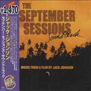 Click here for more info about 'Jack Johnson - The September Sessions'