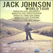 Click here for more info about 'Jack Johnson - To The Sea World Tour'