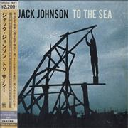 Click here for more info about 'Jack Johnson - To The Sea'