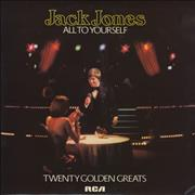 Click here for more info about 'Jack Jones - All To Yourself'