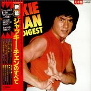 Click here for more info about 'Jackie Chan - Digest'
