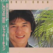 Click here for more info about 'Jackie Chan - Love Me'