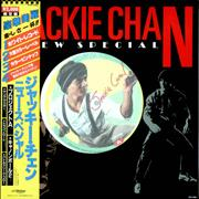 Click here for more info about 'Jackie Chan - New Special'