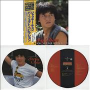 Click here for more info about 'Jackie Chan - Perfect Collection'