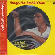 Click here for more info about 'Songs For Jackie Chan'