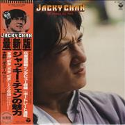 Click here for more info about 'Jackie Chan - The Miracle Fist Part 2 + Poster'