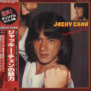 Click here for more info about 'Jackie Chan - The Miracle Fist'