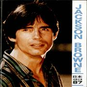 Click here for more info about 'Jackson Browne - 1987 Tour'
