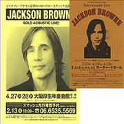 Click here for more info about 'Jackson Browne - Solo Acoustic Live'