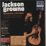 Click here for more info about 'Jackson Browne - The Road East - Live In Japan'