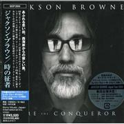Click here for more info about 'Jackson Browne - Time The Conqueror'