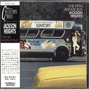 Click here for more info about 'Jackson Heights - The Fifth Avenue Bus'