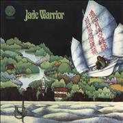 Click here for more info about 'Jade Warrior - Jade Warrior'