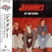 Click here for more info about 'Jaguar - Up And Down'