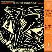 Click here for more info about 'Jah Wobble - Snake Charmer'