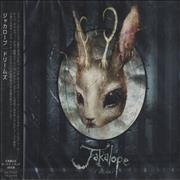 Click here for more info about 'Jakalope - It Dreams'