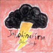 Click here for more info about 'Jakobinarina - His Lyrics Are Disastrous'