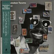 Click here for more info about 'Jamaaladeen Tacuma - Music World'