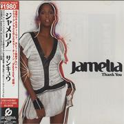 Click here for more info about 'Jamelia - Thank You'